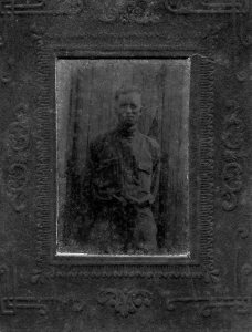 Gpa, framed, dark (date?)